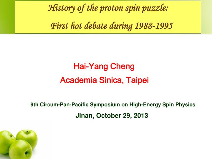 History of the proton spin puzzle: