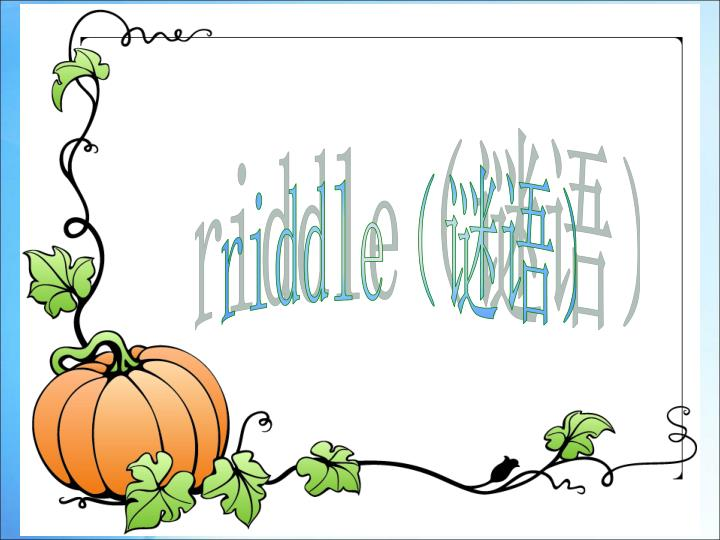 riddle(