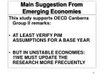 main suggestion from emerging economies