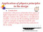 application of physics principles in the design1