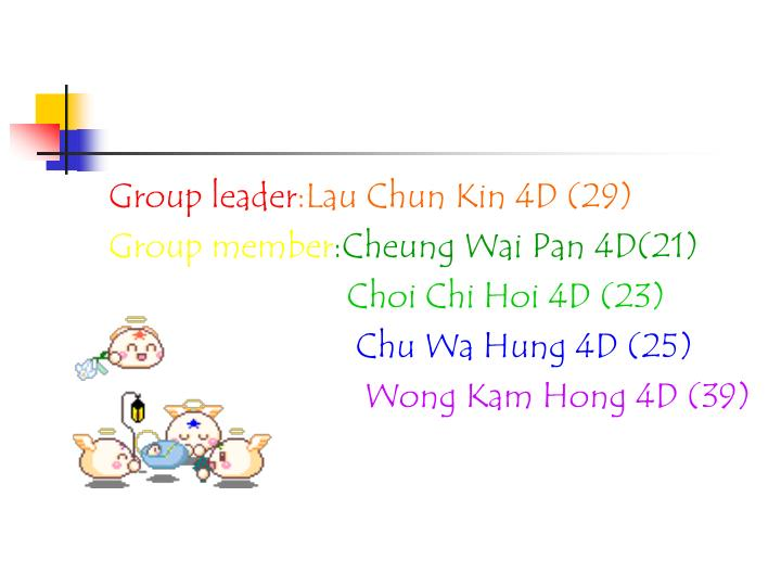 Group leader