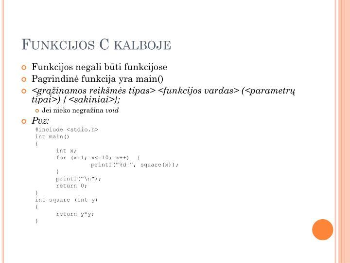 Funkcijos C kalboje