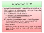 introduction to lte