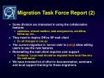 migration task force report 2
