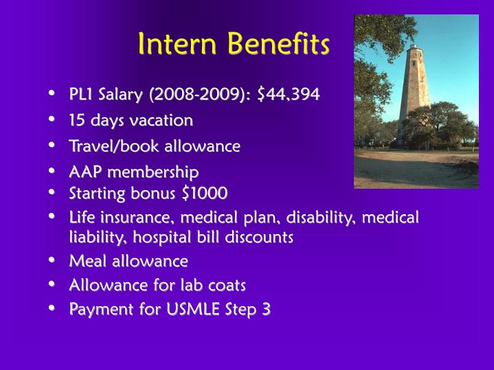 Intern Benefits