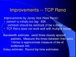 improvements tcp reno