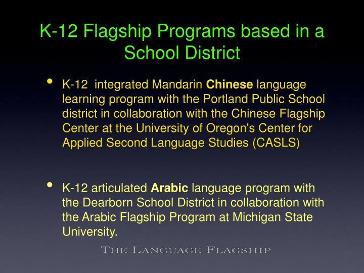 K-12 Flagship Programs based in a School District