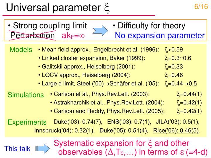 Universal parameter
