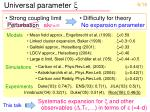 universal parameter x