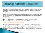 housing national resources