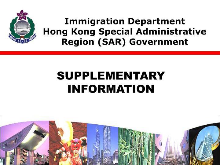 Immigration Department