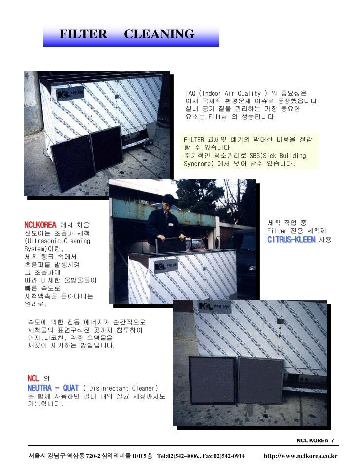 NCL KOREA  7