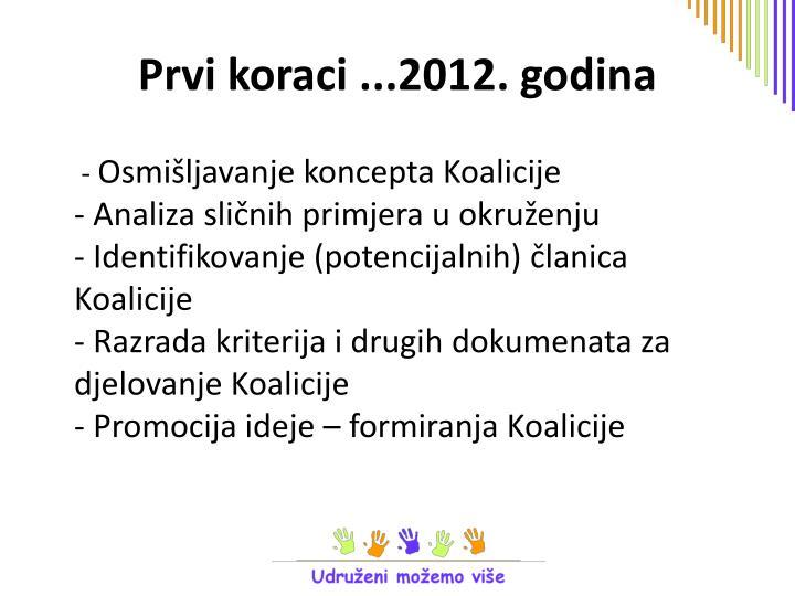 Prvi koraci ...2012. godina