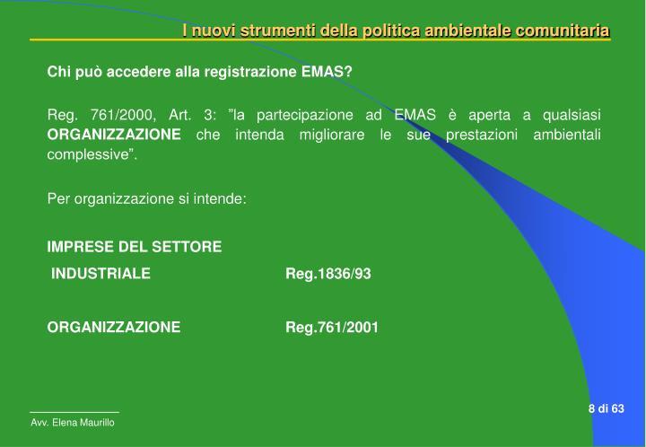 Chi può accedere alla registrazione EMAS?
