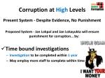 corruption at high levels