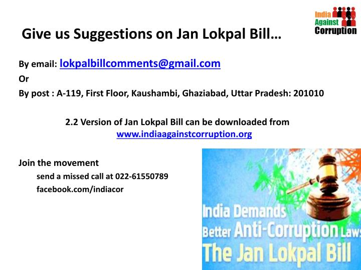 Give us Suggestions on Jan Lokpal Bill…