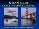 15 years later sf bay national model