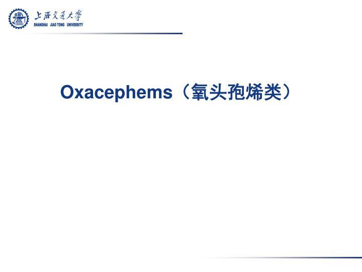 Oxacephems