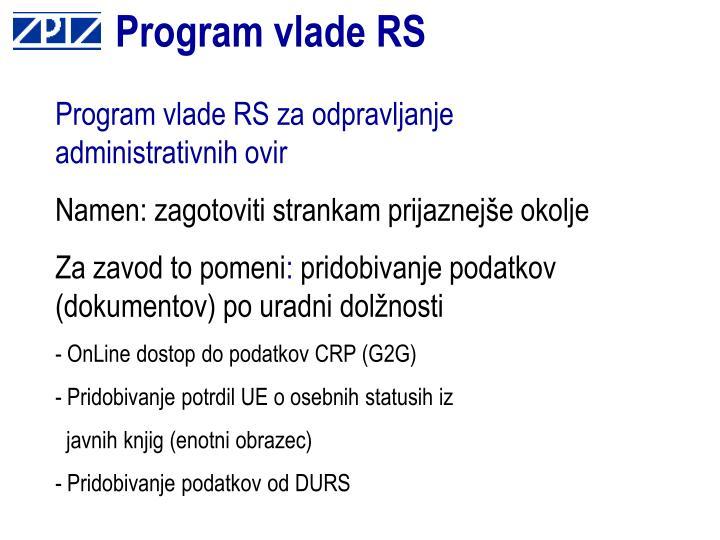 Program vlade RS