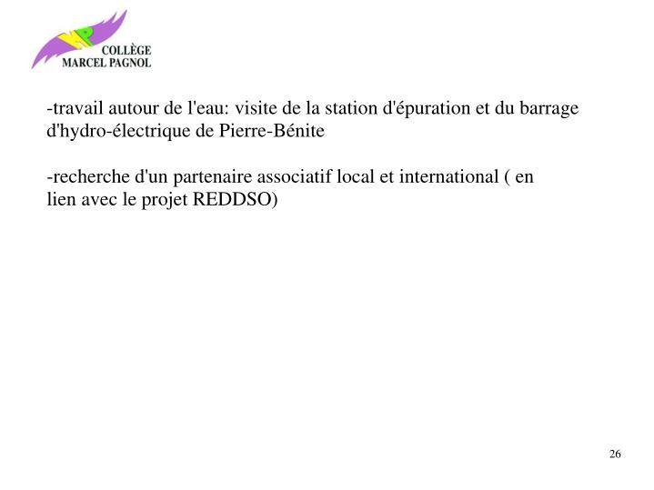 -travail autour de l'eau: visite de la station d'épuration et du barrage d'hydro-électrique de Pierre-Bénite