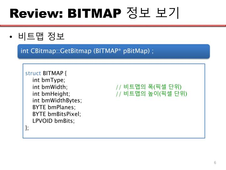 Review: BITMAP