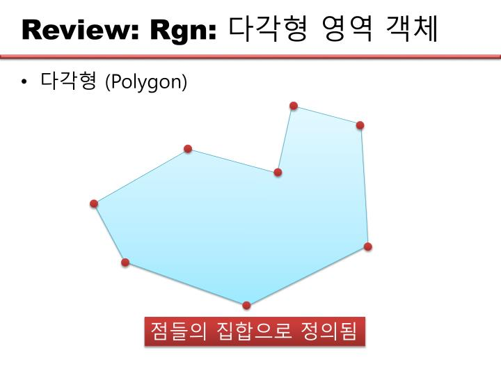 Review rgn