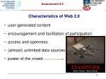 characteristics of web 2 0