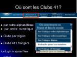 o sont les clubs 41