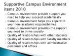 supportive campus environment items 2010