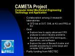 cameta project computer aided mechanical engineering technology and application