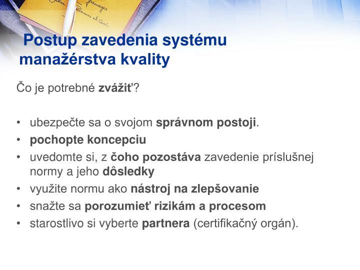 Postup zavedenia systému manažérstva kvality