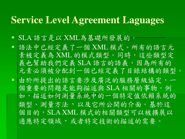 Service Level Agreement Laguages