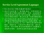 service level agreement laguages