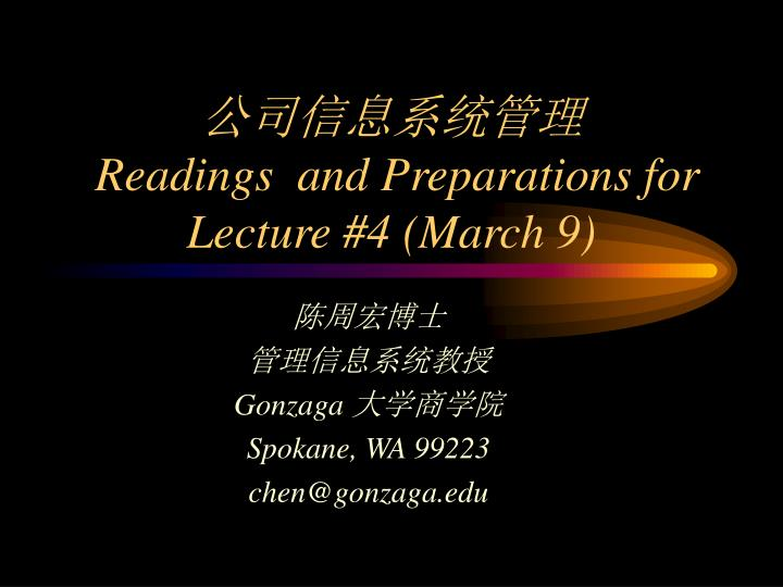 Readings and preparations for lecture 4 march 9
