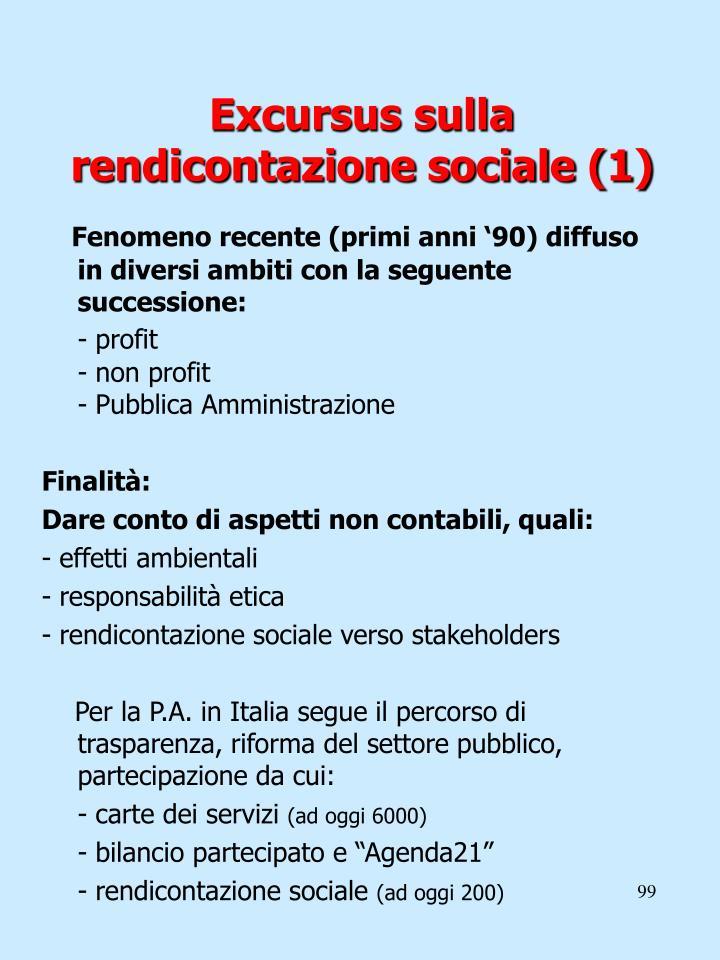 Excursus sulla rendicontazione sociale (1)