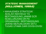 stategic management hill jones 1999 5