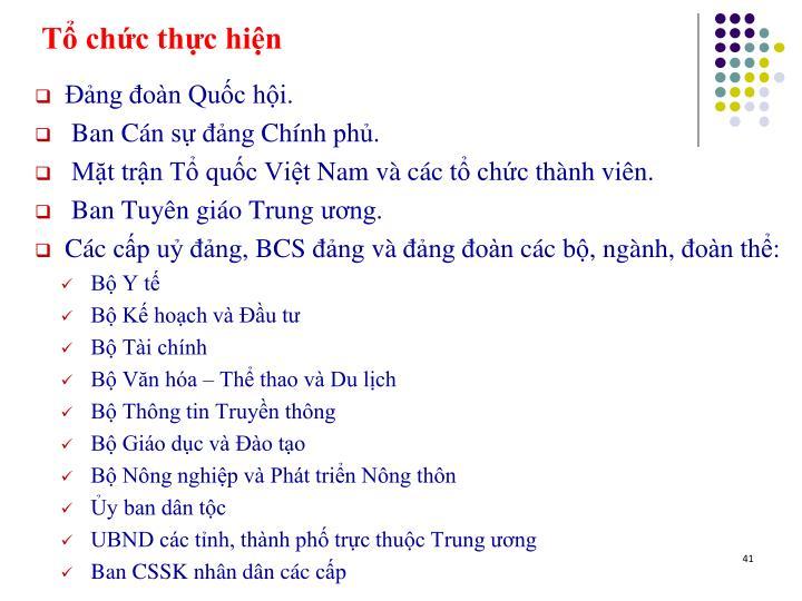T chc thc hin