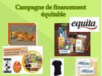 campagne de financement quitable