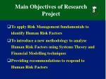 main objectives of research project