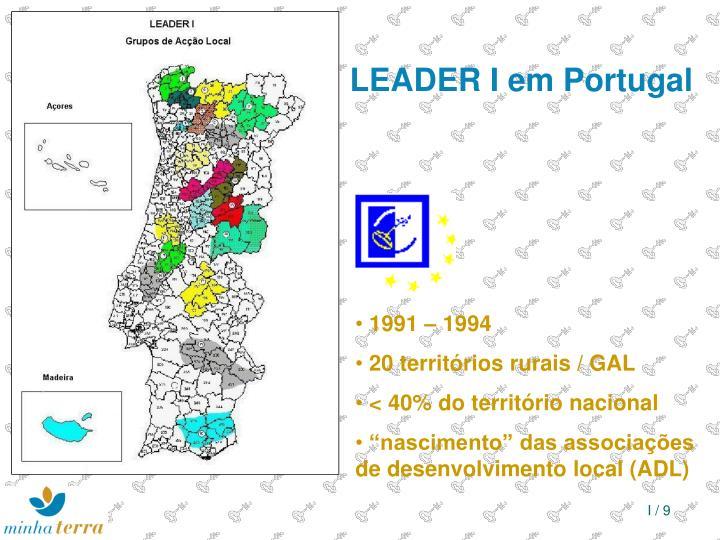 LEADER I em Portugal