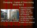 chongqing capital of china during world war ii