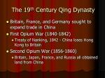 the 19 th century qing dynasty