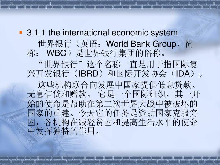 3.1.1 the international economic system