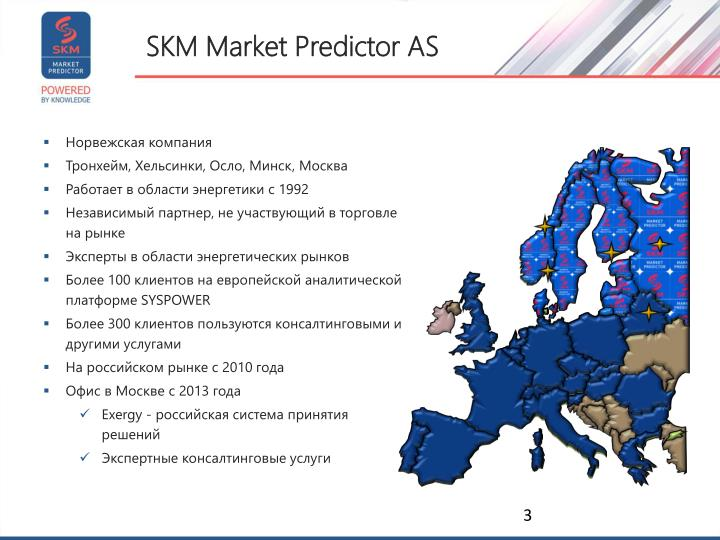SKM Market Predictor AS