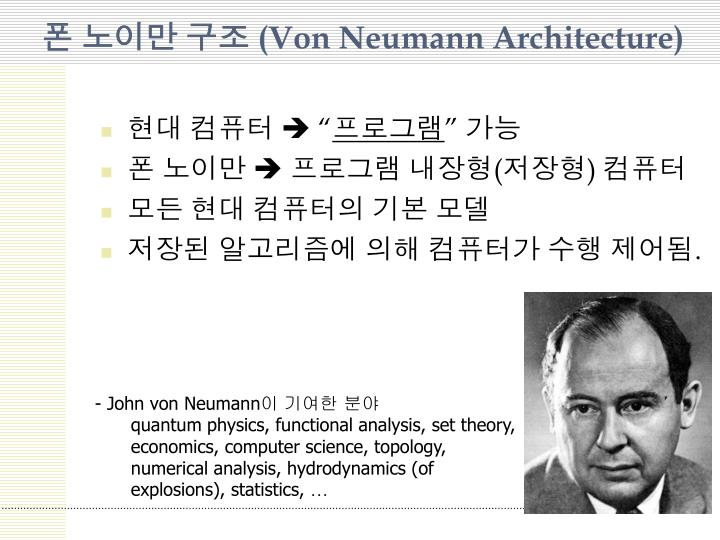 church turing thesis ppt
