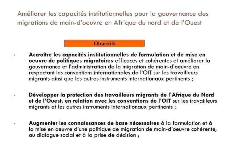 Améliorer les capacités institutionnelles pour la gouvernance des migrations de main-d'oeuvre en Afrique du nord et de