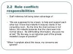 2 2 role conflict responsibilities