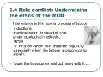 2 4 role conflict undermining the ethos of the mou