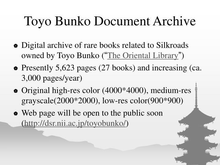 Toyo Bunko Document Archive