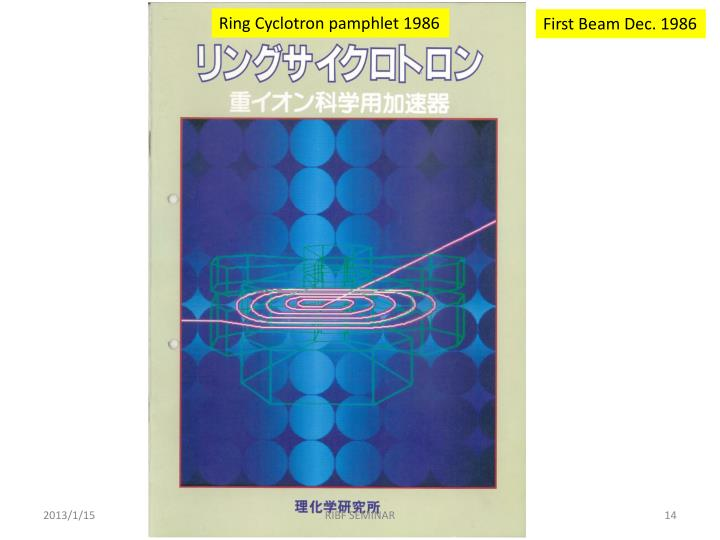 Ring Cyclotron pamphlet 1986